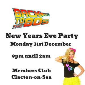 Back to the 80s New Years Eve Party
